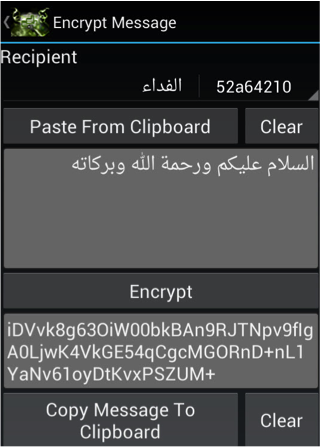 "On June 7, 2014, al-Fajr Media Center released the Android version of the Amn al-Mujahid software and launched an official website for the download of the software. Al-Fajr indicates that ""it is known that the science of encryption advances over time and it is necessary to cope with the technologies in this field."""